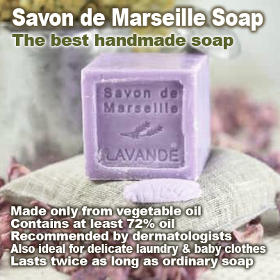 savon de marseille soap 100 natural and organic the most pure gentle moisturizer for you. Black Bedroom Furniture Sets. Home Design Ideas